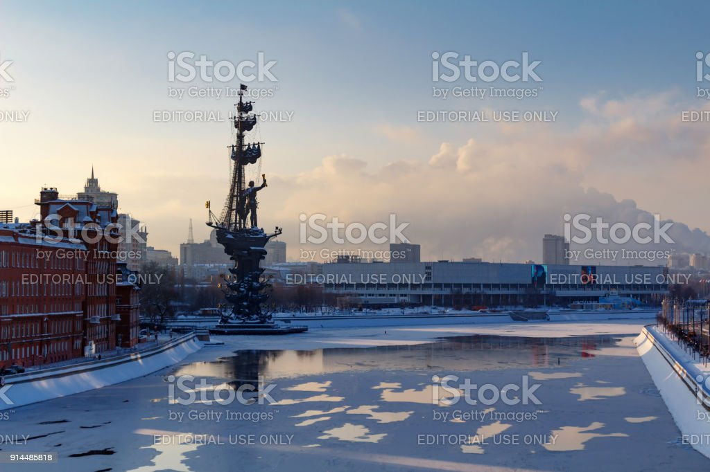 Moscow in winter. Monument to Peter I on the Moskva River stock photo