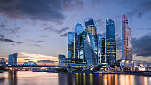 Skyscrapers of the Moscow International Business Center at sunset.