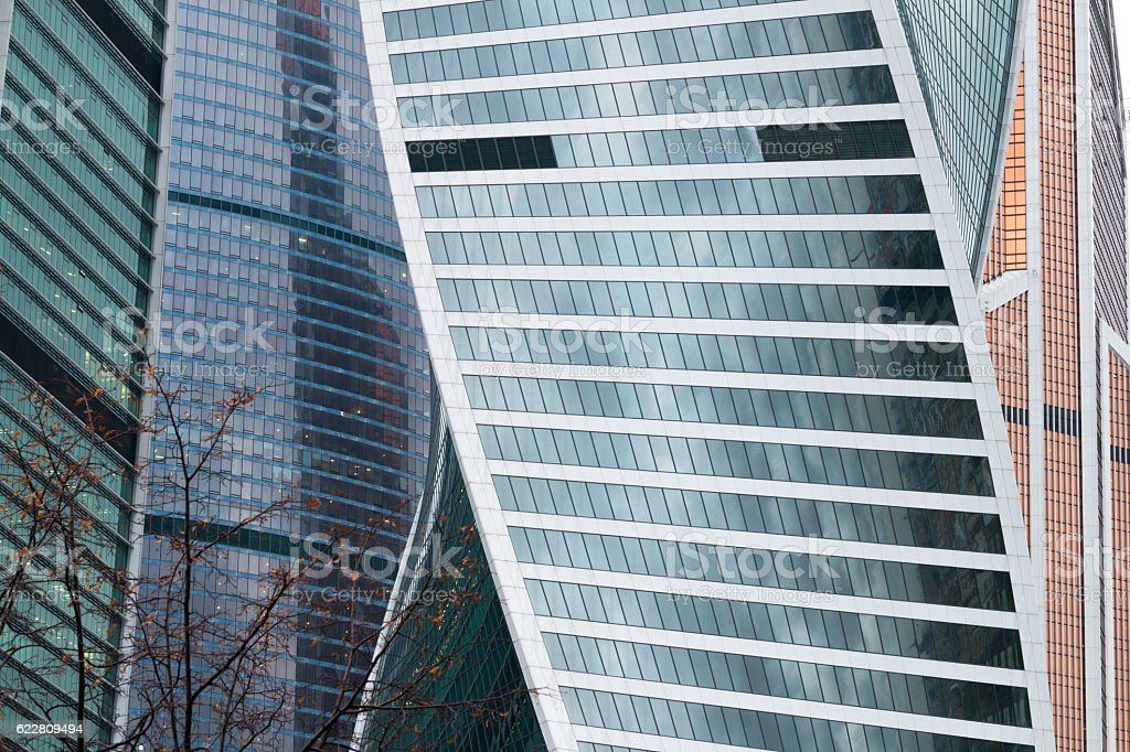 Moscow International Business Center. stock photo