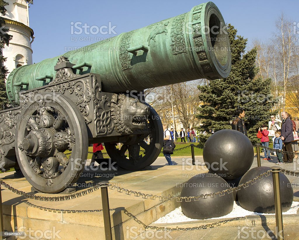 Moscow, king cannon stock photo
