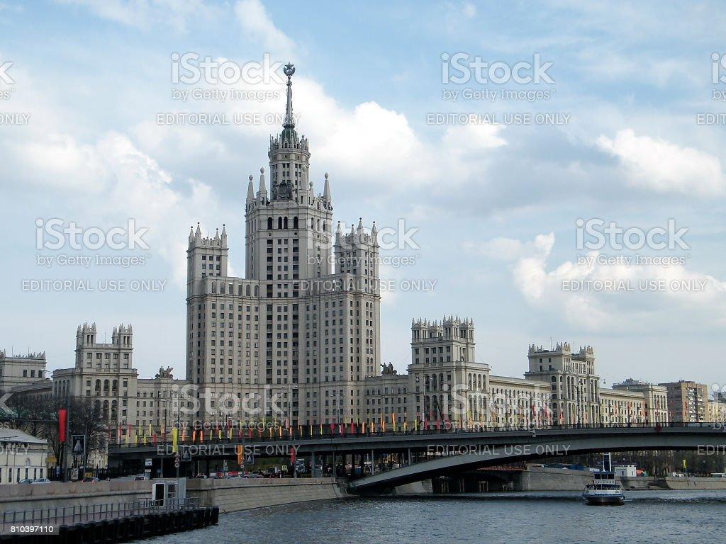 Moscow Kotelnicheskaya quay 2011 stock photo