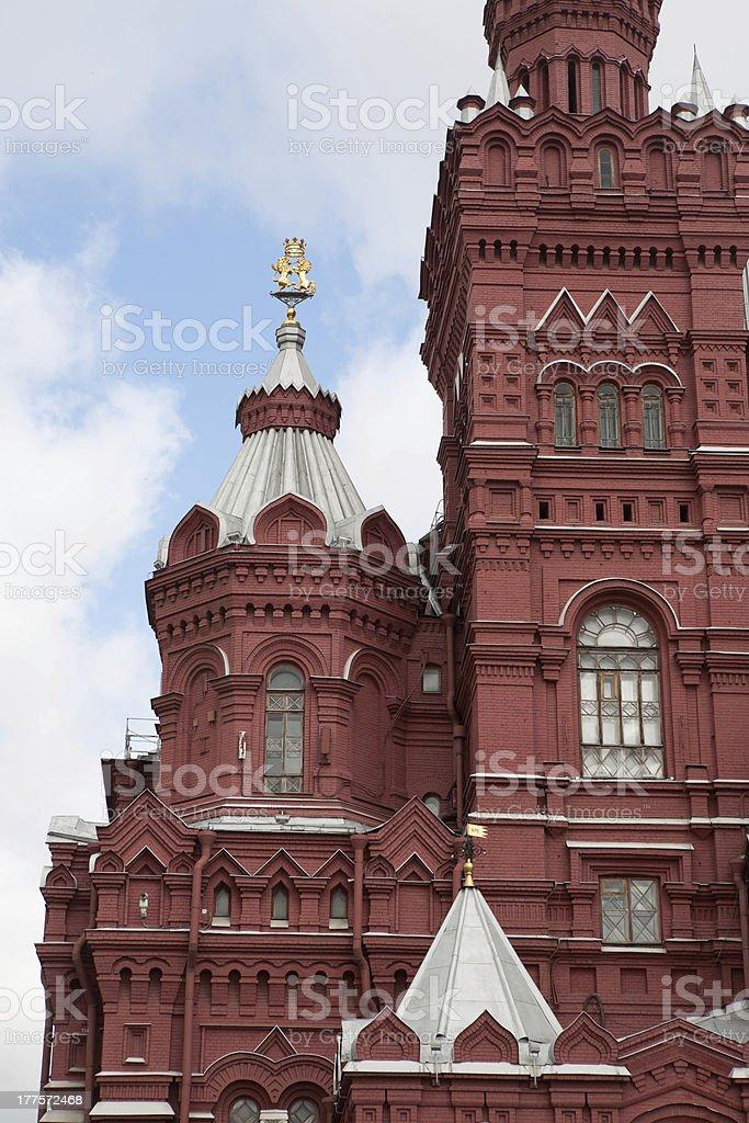 Moscow - Kremlin royalty-free stock photo