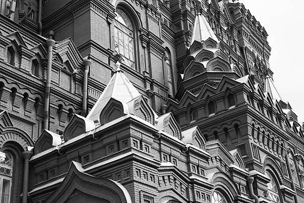 Moscow - Kremlin stock photo
