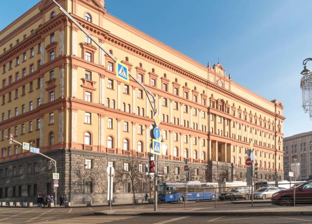 moskau. lubjanka-platz - bussystem haus stock-fotos und bilder