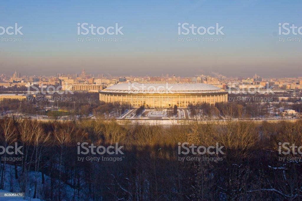 Moscow Luzhniki in winter stock photo