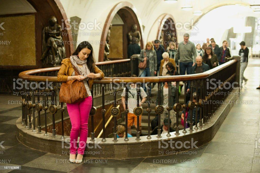 Moscow Metro royalty-free stock photo
