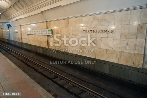 Moscow, Russia, April 25th 2019: Commuters in Moscow metro station. Stain glass panels form the central theme for this station opened in 1952
