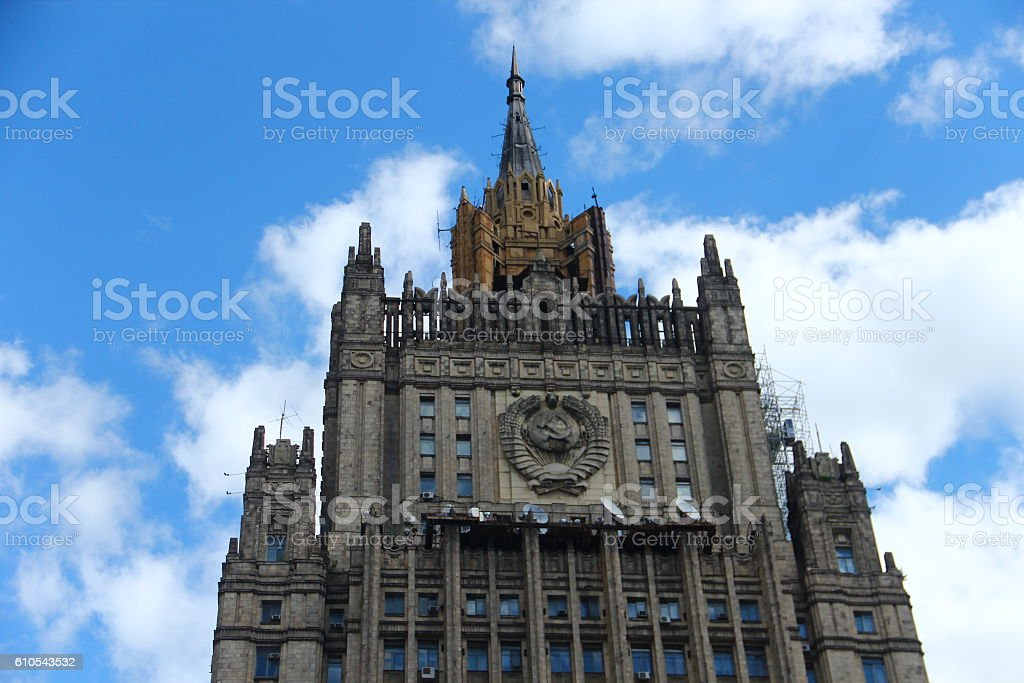 Moscow: Ministry of Foreign Affairs of Russia main buildin stock photo