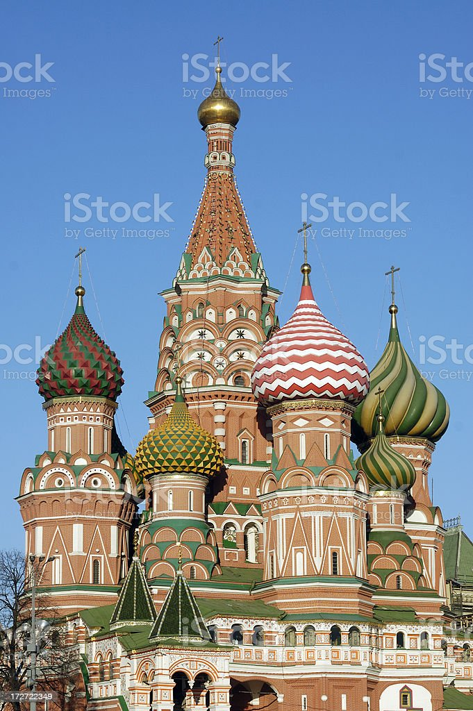 Moscow royalty-free stock photo