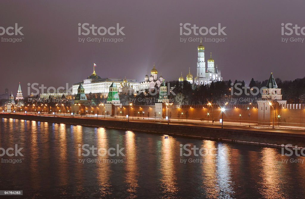 Moscow #1 stock photo