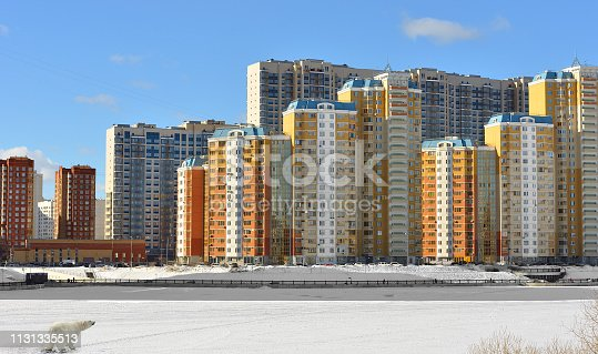 Moscow river bank. Winter view. Russia