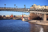 The bridge over the River Moscow.  In the distance you can see the Kremlin. Moscow, Russia.