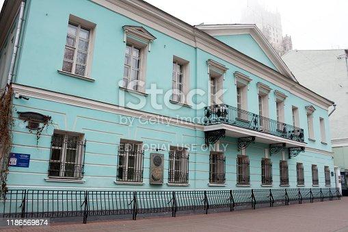 Russian poet and prose writer Alexander Pushkin Memorial Apartments on Arbat street