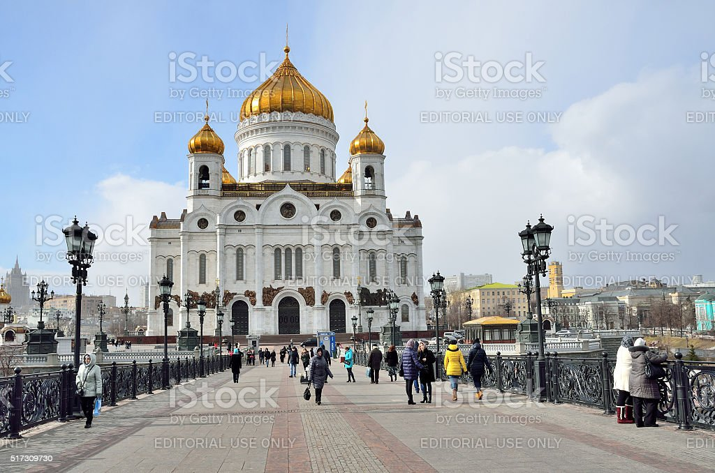 Moscow, Russia, cathedral of Christ the Savior in Moscow stock photo