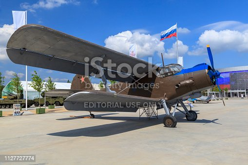 istock Moscow, Russia -may 02 2017: Entrance to the Park Patriot, an exhibition of the Russian military equipment, editorial. 1127727774