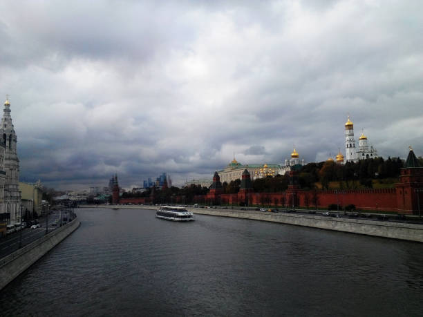 Moscow, Russia – Foto