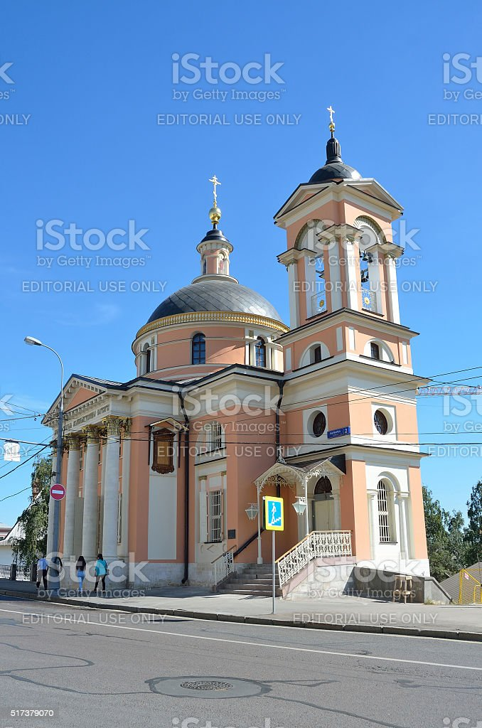 Moscow, Russia, the Church of St. Varvara. Street Varvarka stock photo