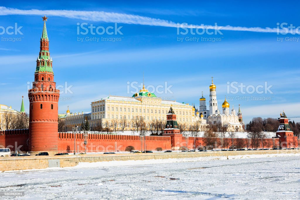 Moscow Russia The Grand Kremlin Palace On The Banks Of The Moscow