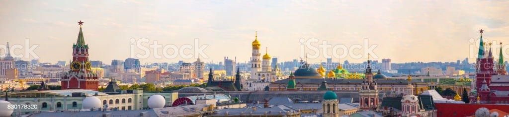 Moscow Skyline stock photo