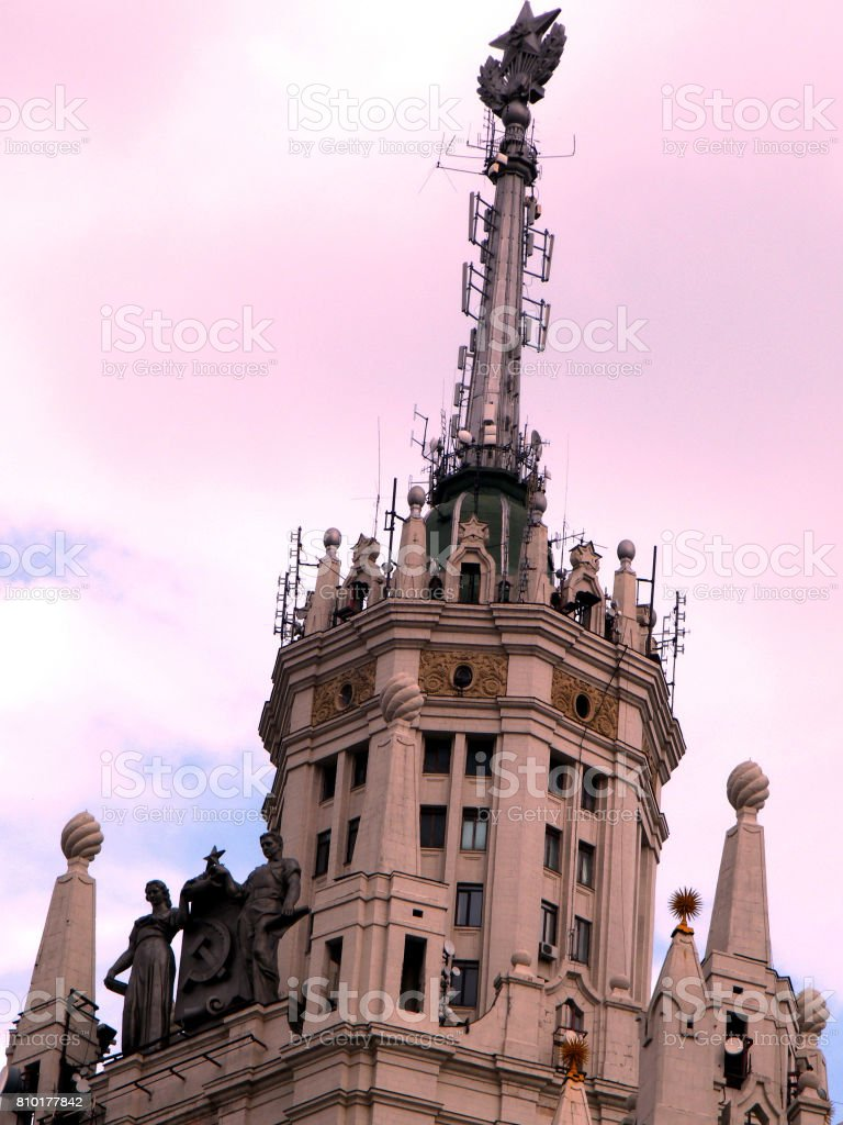 Moscow Spire of a Highrise building 2011 stock photo
