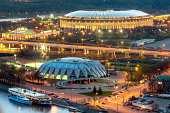Night view of the Luzhniki Stadium, Moscow, Russia. View from the Russian Academy of Sciences headquarters building