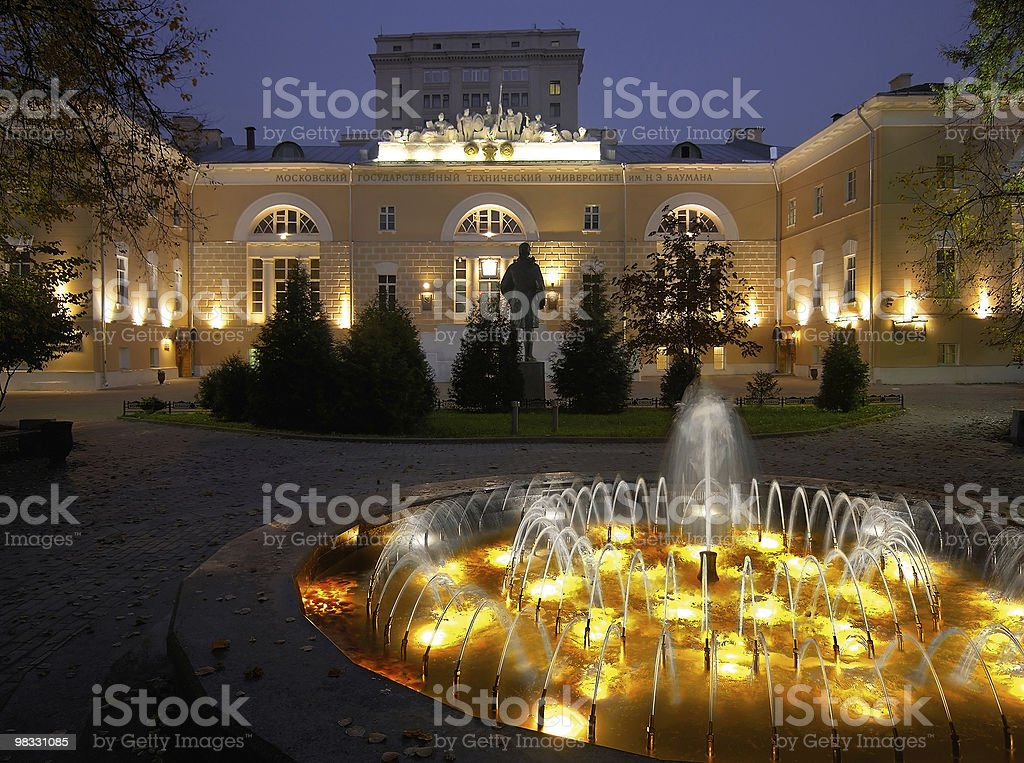 Moscow State Technical University named Bauman royalty-free stock photo