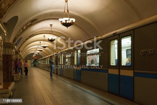 Moscow, Russia - August 12, 2019: Image of train in the Moscow metro. Krasnopresnenskaya metro station. Urban culture.
