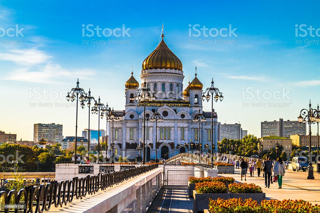 Moscow. Temple of Christ the Savior stock photo