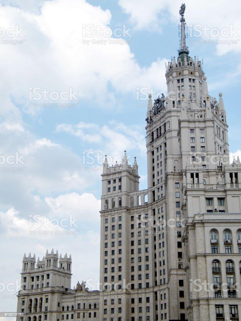 Moscow The Highrise building on Kotelnicheskaya quay 2011 stock photo