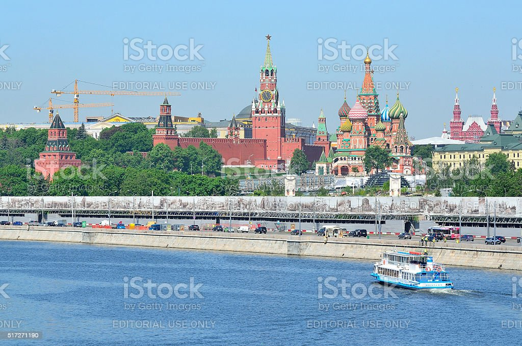 Moscow, the Kremlin and St. Basil's Cathedral stock photo