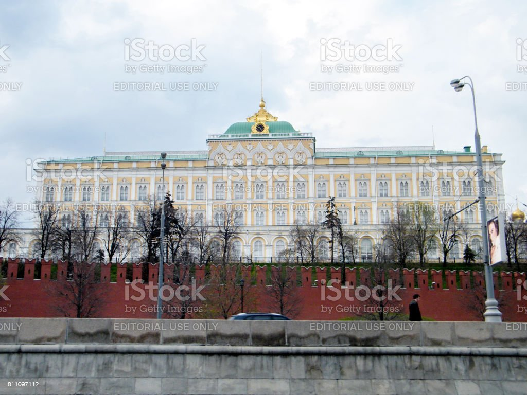 Moscow the Kremlin Palace 2011 stock photo