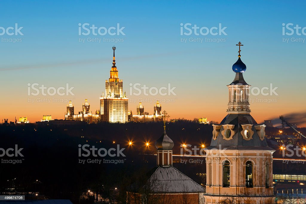 Moscow. The monastery of St. Andrew.The building of the University. stock photo