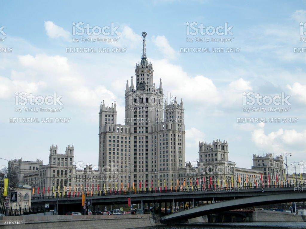 Moscow Ustinsky Bridge 2011 stock photo