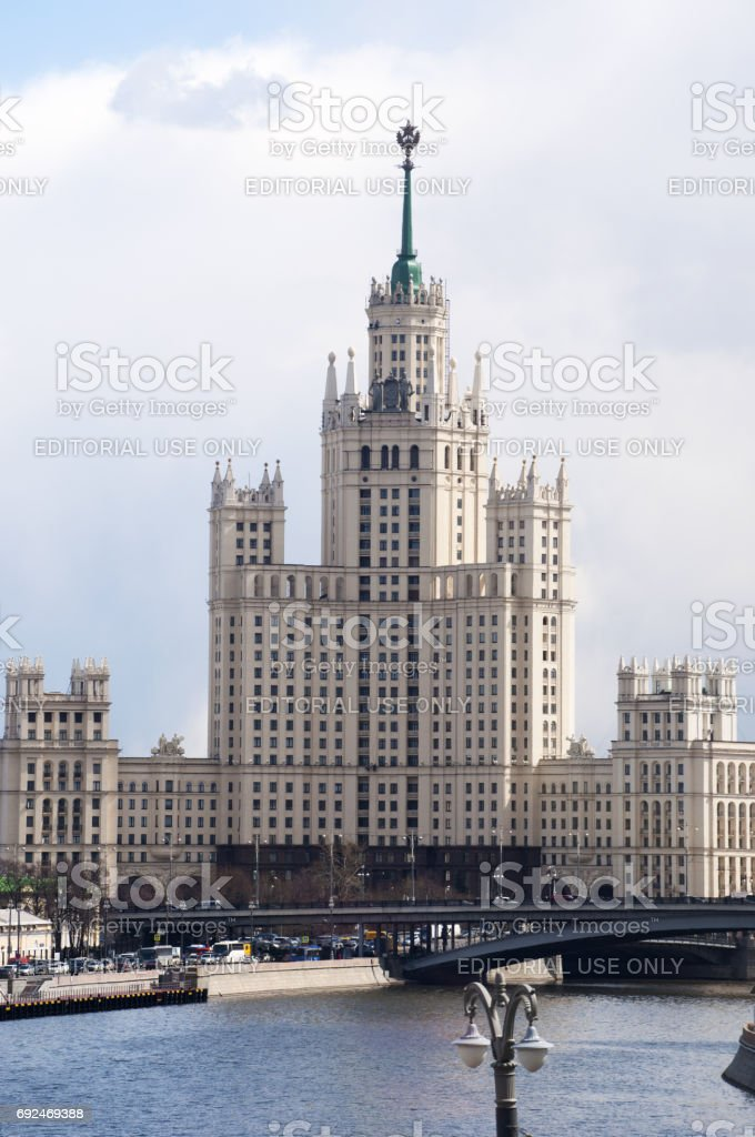 Moscow: view of Kotelnicheskaya Embankment Building, one of the Seven Sisters group of skyscrapers designed in the Stalinist style stock photo