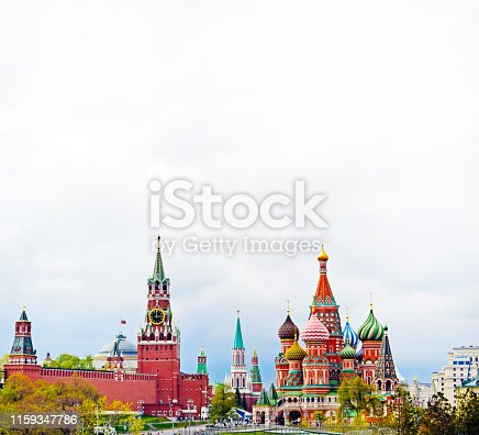 Moscow, Russia - may 2, 2019. Beautiful view of the Kremlin, St. Basil's Cathedral and Red Square. City center. Copy space.
