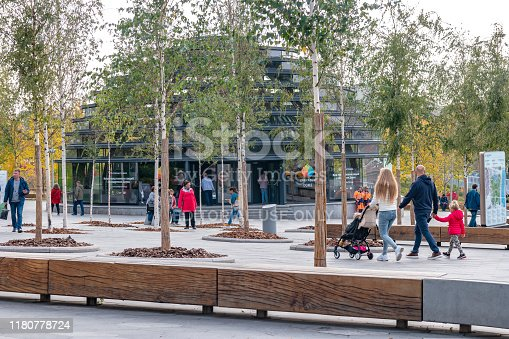 MOSCOW, RUSSIA - October 03.2019: The territory of the modern Zaryadye park in the historical part of the city. Landscaping