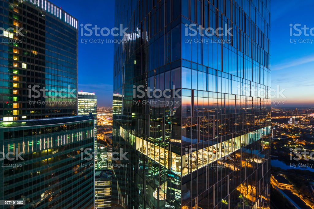 Moscow-city business region stock photo