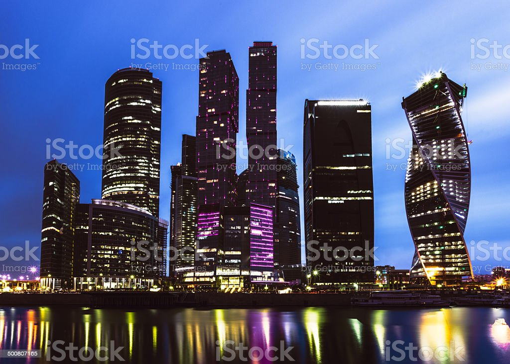 Moscow-City in Twilight stock photo