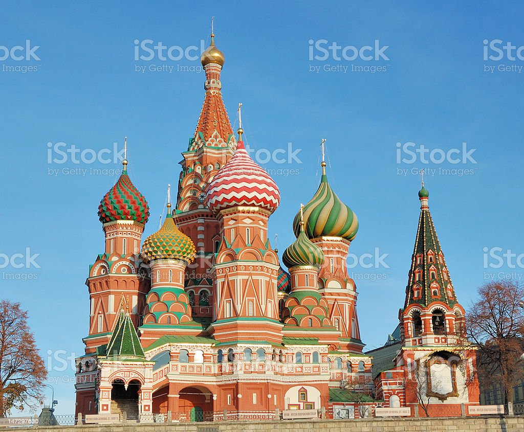 Moscow's cathedral stock photo