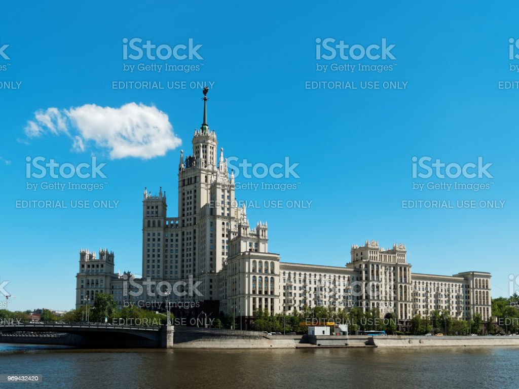 Moscva River View In The Heart Of Moscow Stock Photo