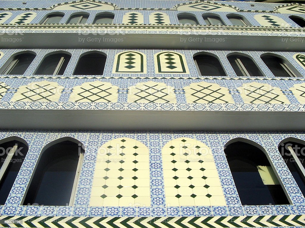Mosque 2 royalty-free stock photo