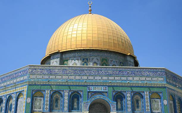 Mosquée al-aqsa – Foto
