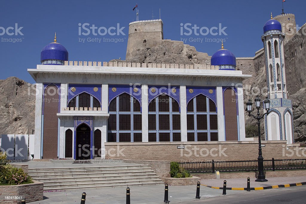 Mosque and Al Mirani Fort, old muscat royalty-free stock photo
