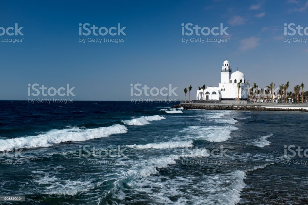Mosque by The New Corniche stock photo