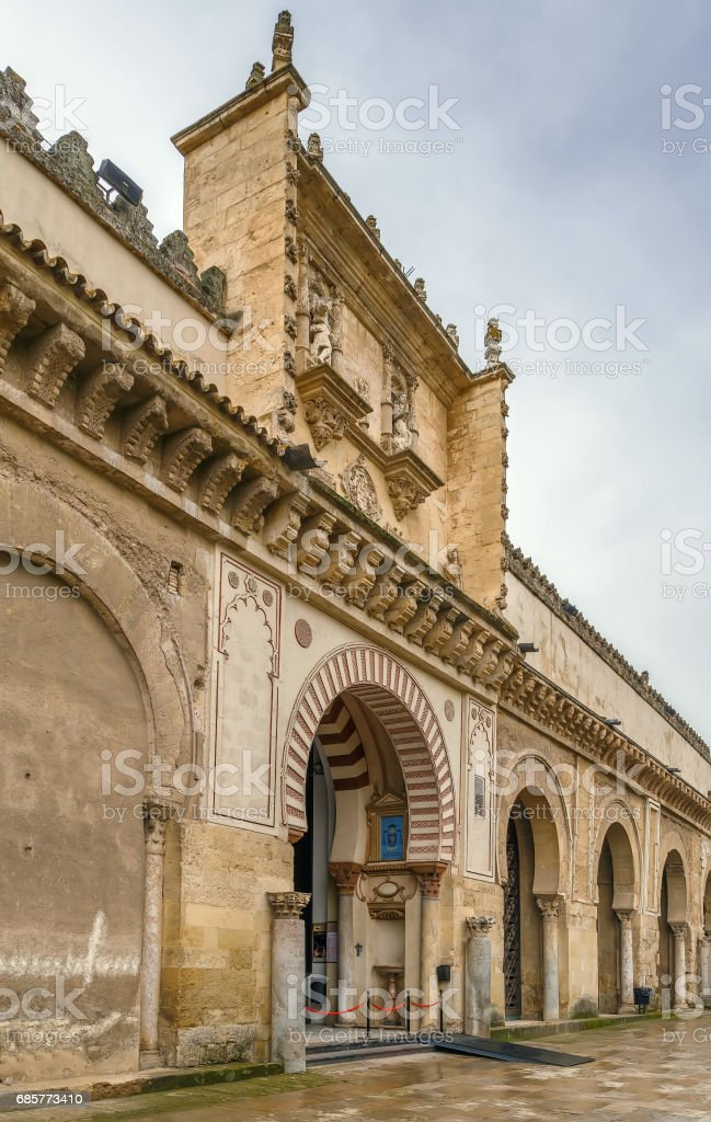 Mosque Cathedral of Cordoba, Spain royalty-free stock photo