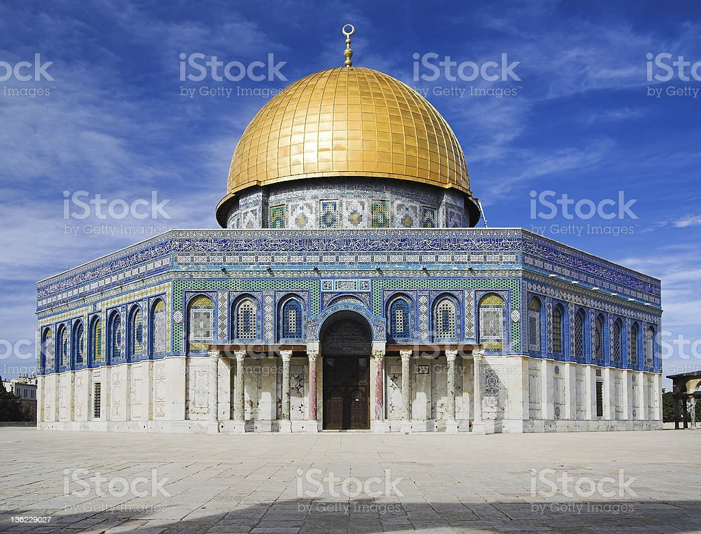 Mosque Dome of the Rock, Jerusalem royalty-free stock photo