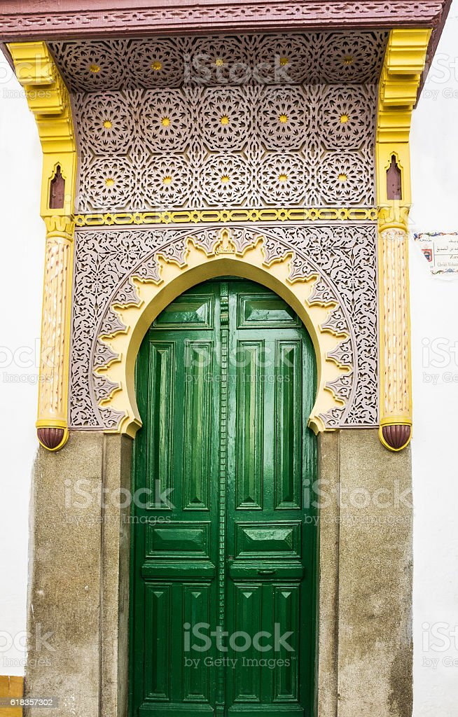 Mosque Door In Tanger Old Town, Morocco Royalty Free Stock Photo