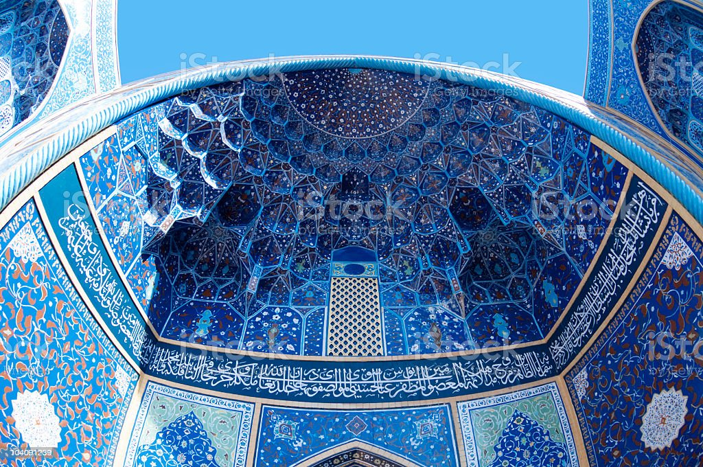 Mosque in Iran. stock photo