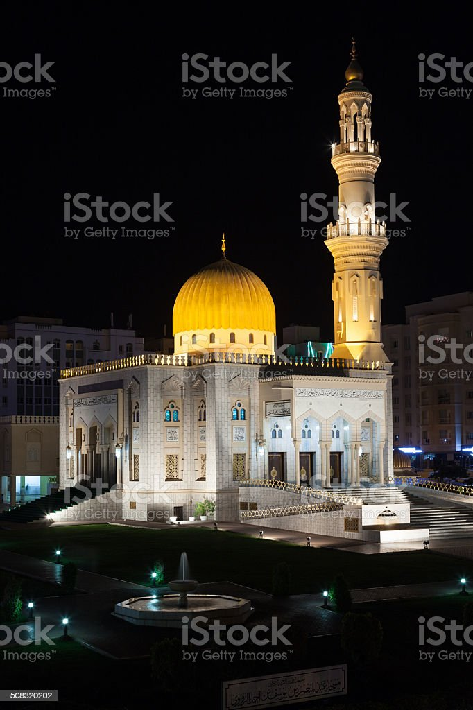 Mosque in Muscat, Oman stock photo