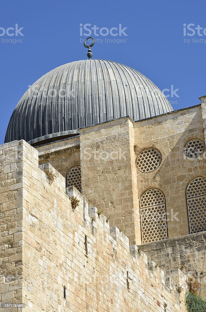 Mosque in Old City of Jerusalem. royalty-free stock photo